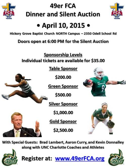 2015_49er_FCA_Dinner_and_Silent_Auction_flyer
